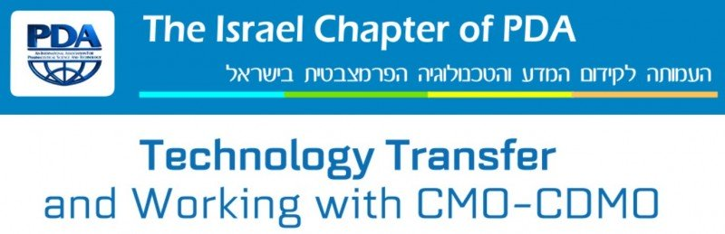 PDA Technology Transfer & CMO Seminar | Booth 3
